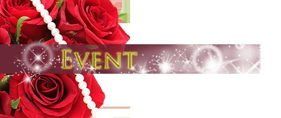 event_main